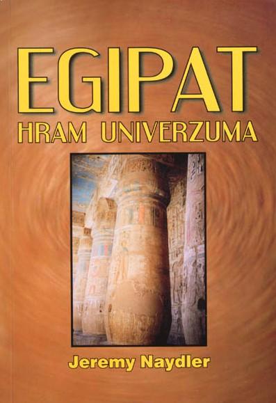 EGIPAT - Hram univerzuma
