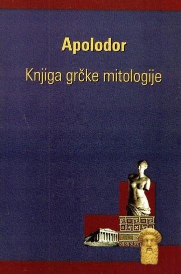 Knjiga grčke mitologije