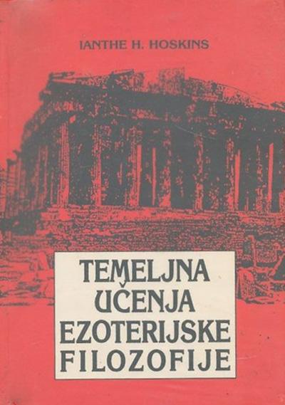 Temeljna učenja ezoterijske filozofije